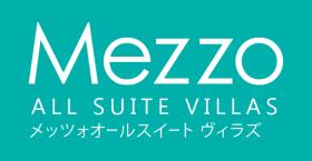 【公式】天橋立 MEZZO ALL SUITE VILLAS(メッツォ オール スイート ヴィラズ)